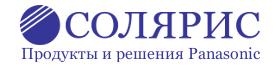 """""""Солярис"""" Федеральный Технический Центр"""